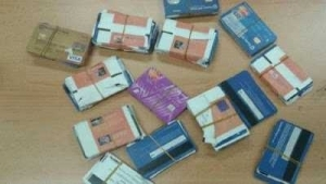 Photo: Nigerian Man With 217 ATM Cards Arrested At Muscat International Airport, Oman